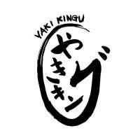 Yaki Kingu partnerem Strefy Gastronomicznej Pilkonu 2021. Logo Yaki Kingu.